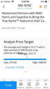 Webull investing app snapshot - analyst rating